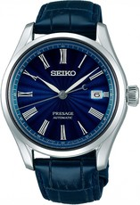 Seiko Presage SPB075J1 Limited Edition 2500ks