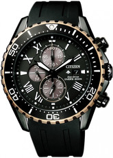 Citizen Promaster Marine Diver Eco-Drive Chronograf CA0716-19E 100th Anniversary Limited Edition 3000pcs