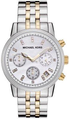 662c4e7ce Michael Kors MK 5057 Michael Kors MK 5057. Dámske hodinky ...