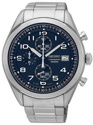 Seiko SSB267P1 Seiko SSB267P1. Pánske hodinky - ocelový remienok 152c998eb43