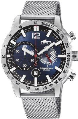 8da268975 Lotus L10137/2 Lotus L10137/2. Pánske hodinky ...