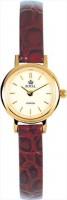 Royal London 20010-03 + poistenie ZADARMO na 365 dní + 365 dní na vrátenie hodinek